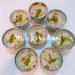 もちきびご飯 2017春