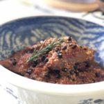 黒千石のトマトソース