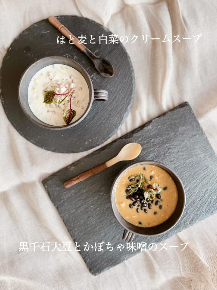 はと麦と黒千石大豆のスープ